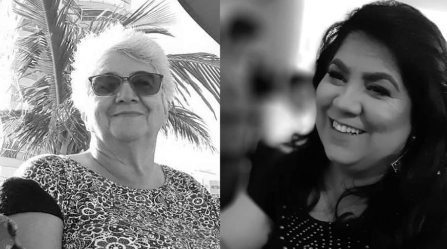 Mãe e filha morrem por complicações do Covid-19 em São Mateus do Sul